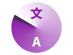 多引擎在线翻译工具 QTranslate 6.7.5 中文绿色版