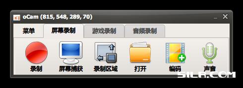 绝对好用录屏截屏 Ohsoft oCam Pre v515.0 中文绿色版