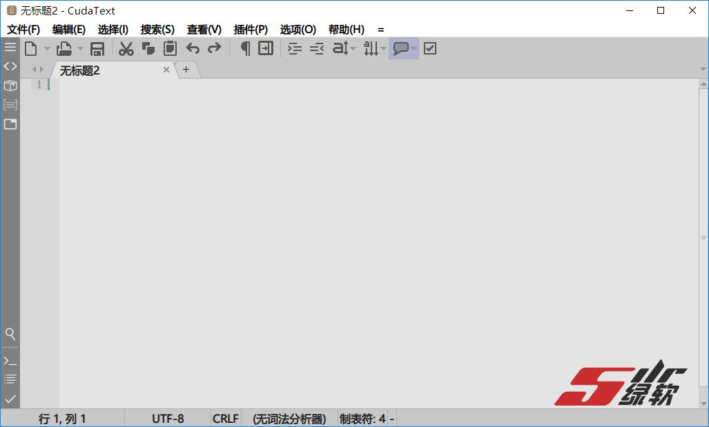 跨平台代码文本编辑软件 Cudatext 1.114.1 中文版