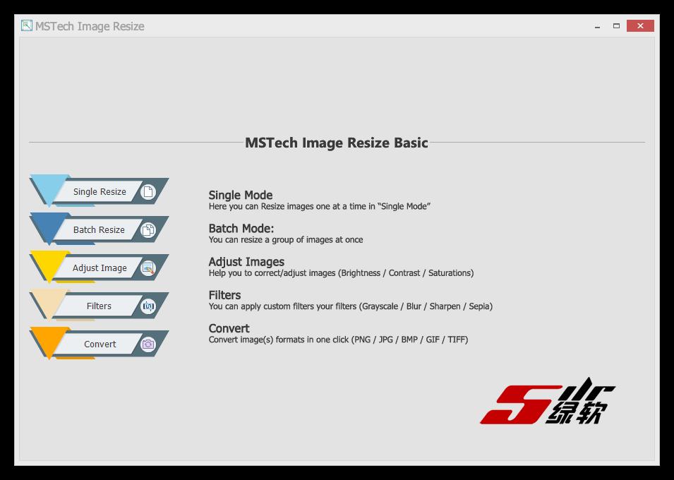 批量调整图像大小 MSTech Image Resize Basic 1.9.7.1056 英文版