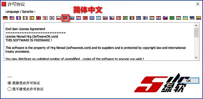 多标签文件管理器 Q-Dir 8.55 中文绿色版