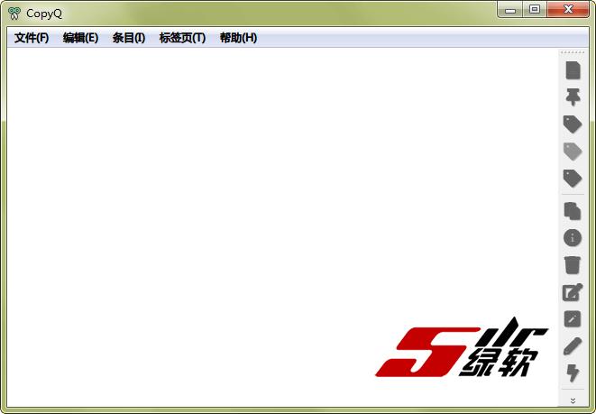 高级剪贴板管理器 CopyQ v3.13.0 中文绿色版