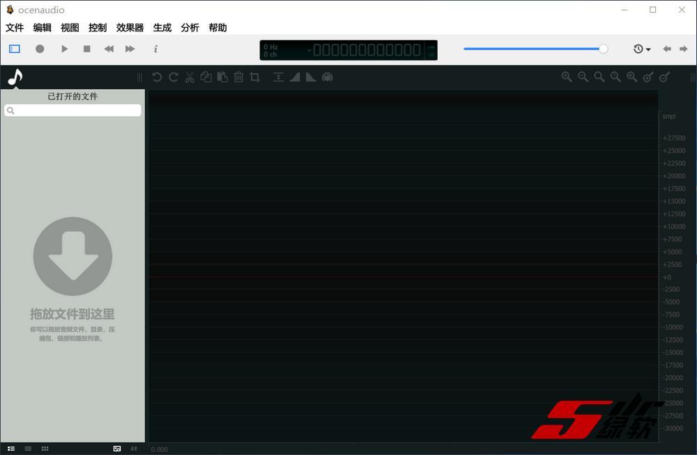 跨平台音频编辑器 Ocenaudio 3.7.20 中文绿色版