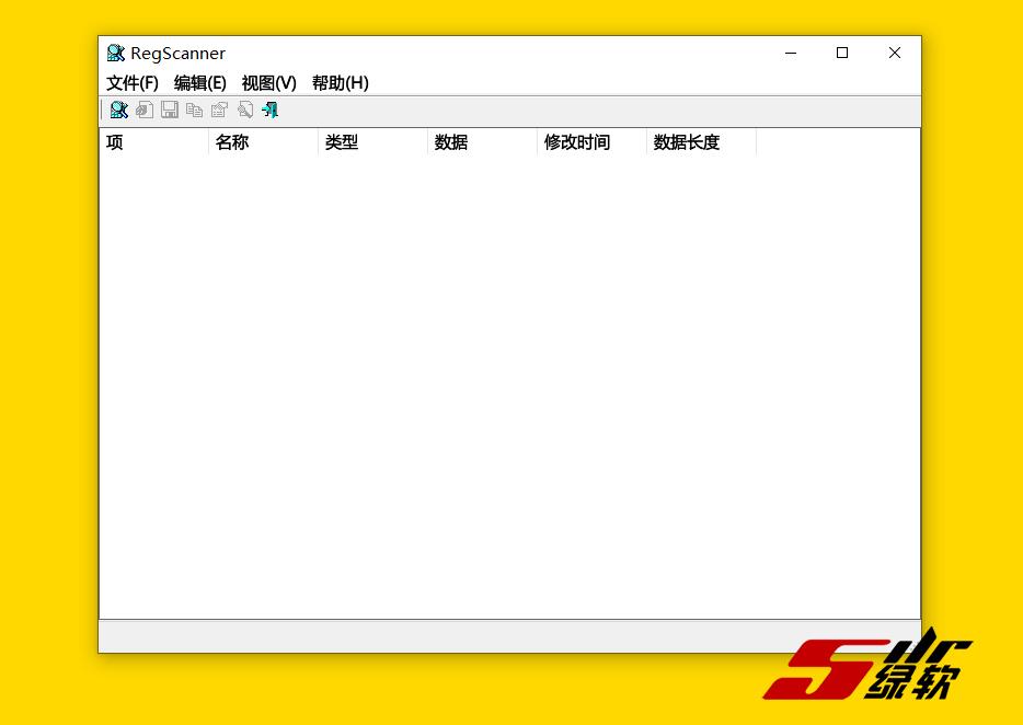 注册表搜索 RegScanner 2.47 中文绿色版
