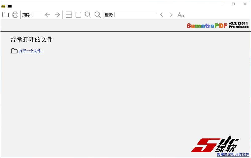 PDF阅读器 Sumatra PDF 3.4.0.14115 Portable 中文绿色版
