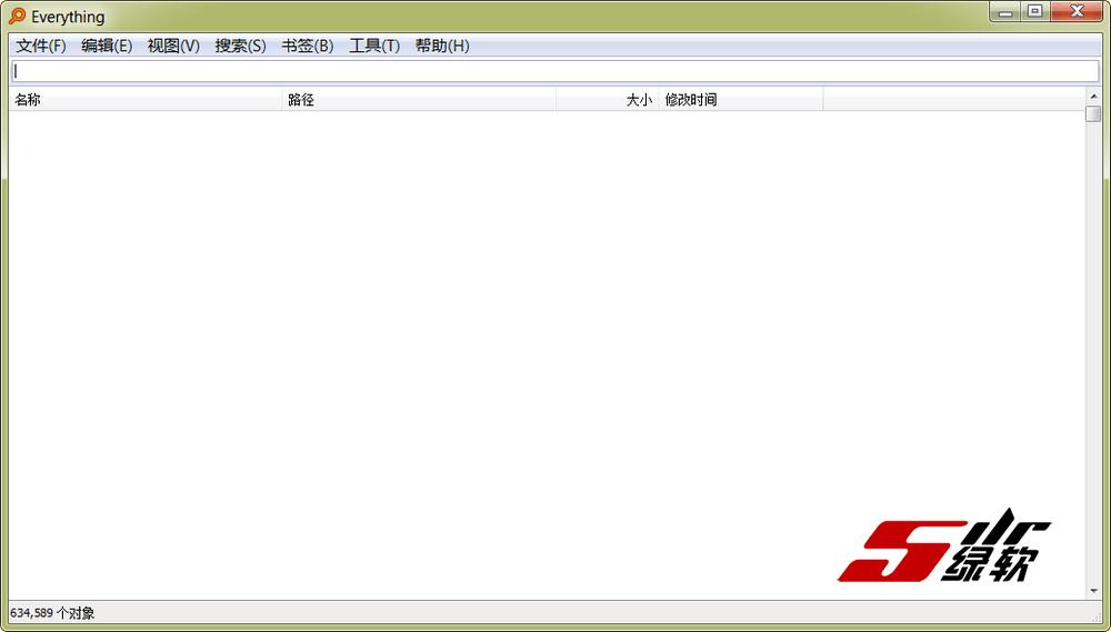超快的文件索引搜索工具 Everything 1.4.1.1004 中文绿色版