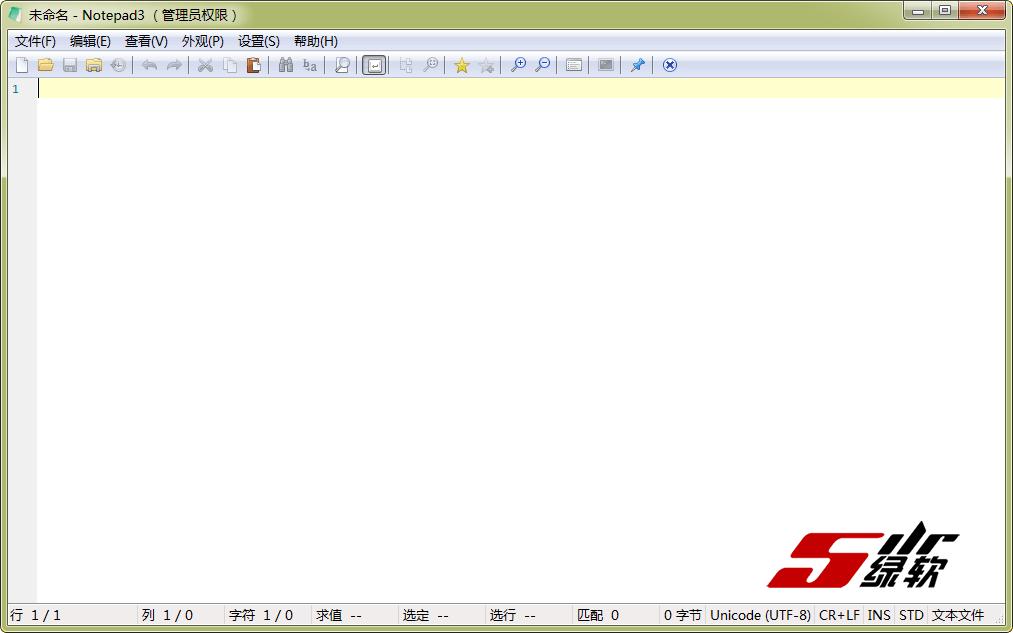支持语法高亮的记事本 Notepad3 5.20.615.1 中文绿色版
