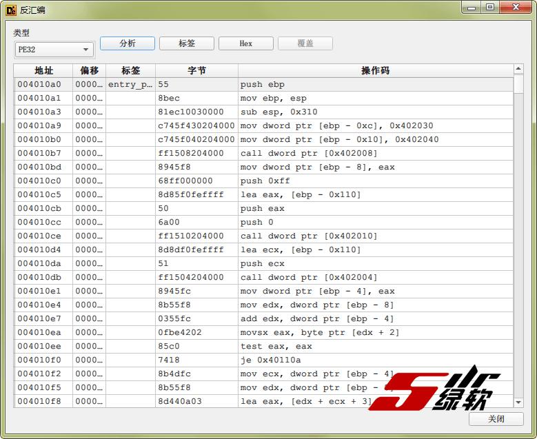 PE文件查壳工具 Detect It Easy 3.02 中文绿色版