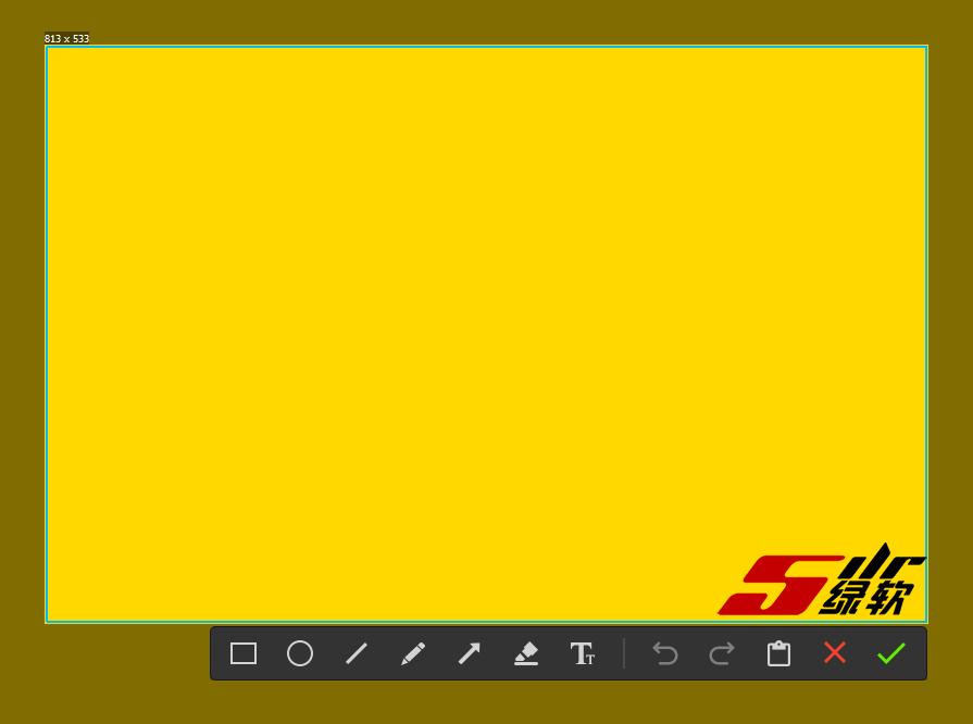 屏幕截图录屏工具 iScreenKit 1.2.4 原创汉化版