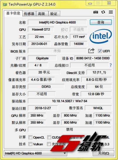 显卡GPU检测 GPU-Z v2.34.0 中文绿色版