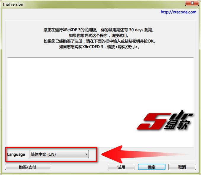 音频转换器 XRecodeIII 1.105 中文绿色版