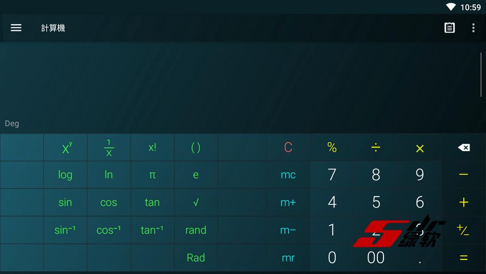 多功能专业计算器 Multi Calculator Premium v1.7.4 build 312 中文版