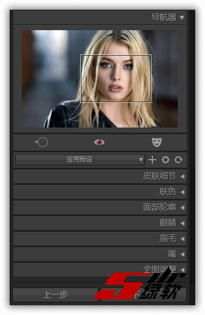 专业人像照片修图助手 PT Portrait Studio v5.1.1.0 中文版