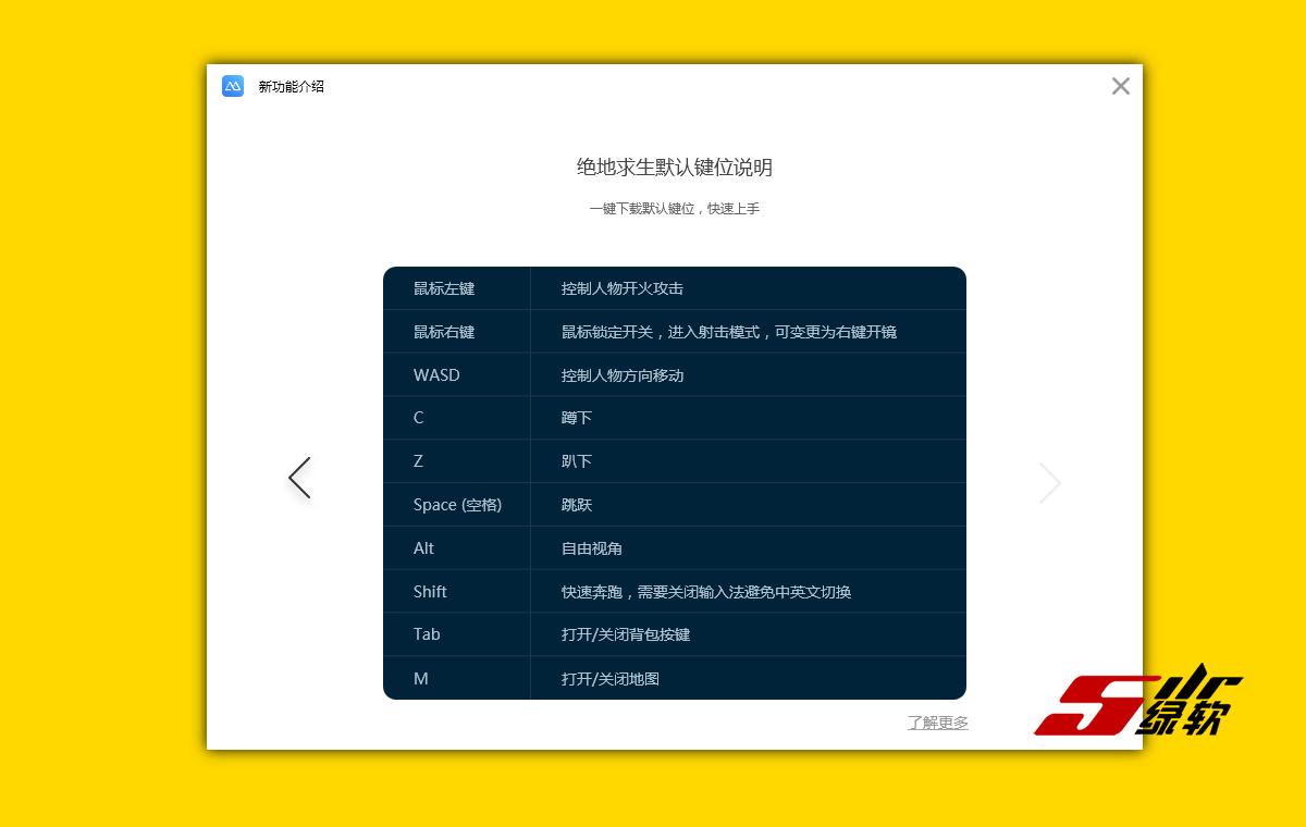 傲软安卓苹果手机投屏 Apowersoft ApowerMirror 1.5.9.2 中文版