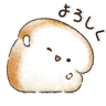 BreadSan